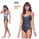 Maaji Suede egyberészes szexi bikini